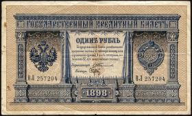 Russland / Russia P.001b 1 Rubel 1898 (4)