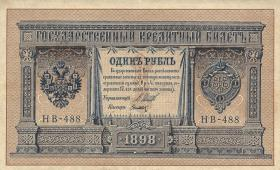 Russland / Russia P.015 1 Rubel 1898(1915) (3)
