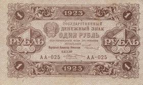 Russland / Russia P.163 1 Rubel 1923 (2+)