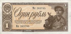 Russland / Russia P.213 1 Rubel 1938 (1-)