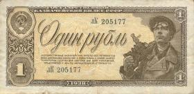 Russland / Russia P.213 1 Rubel 1938 (3)