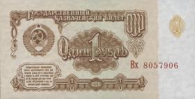 Russland / Russia P.222 1 Rubel 1961 (1)