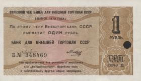 Russland / Russia P.FX152d 1 Rubel 1979 (1)