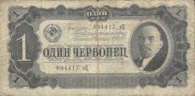 Russland / Russia P.202 1 Tscherwonetz 1937 (4)