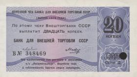 Russland / Russia P.FX150d 20 Kopeken 1979 (1)