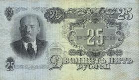 Russland / Russia P.227 25 Rubel 1947 (3)