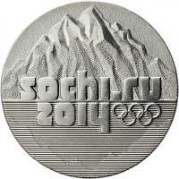 Russland 25 Rubel 2011 Oly. Spiele Sotschi 2014