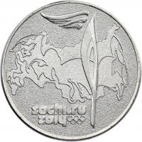 Russland 25 Rubel 2014 Oly. Spiele Sotschi 2014