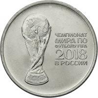 """Russland 25 Rubel 2018 Fußball-Weltmeisterschaft Russland 2018 """"Pokal"""""""