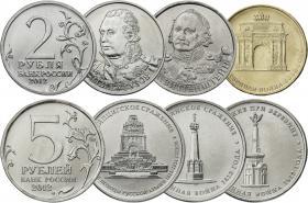 """Russland Münz-Serie """"200 Jahre Großer Sieg im Vaterländischen Krieg von 1812"""""""