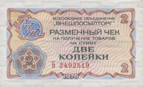 Russland / Russia P.FX061 2 Kopeken 1976 (1)