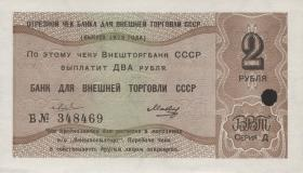 Russland / Russia P.FX153d 2 Rubel 1979 (1)
