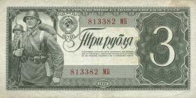 Russland / Russia P.214 3 Rubel 1938 (3)