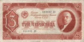 Russland / Russia P.203 3 Tscherwonetz 1937 (3+)