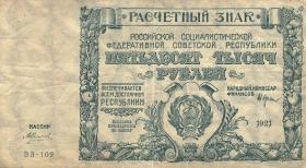 Russland / Russia P.116a 50000 Rubel 1921 (3)