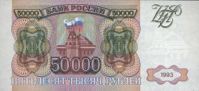 Russland / Russia P.260a 50000 Rubel 1993 (1)