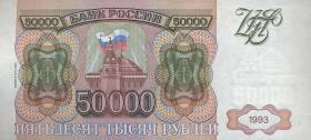 Russland / Russia P.260b 50000 Rubel 1993/1994 (1)