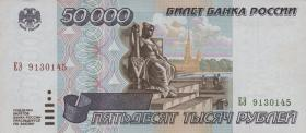 Russland / Russia P.264 50000 Rubel 1995 (1)