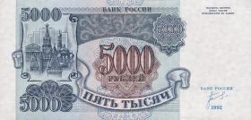 Russland / Russia P.252 5000 Rubel 1992