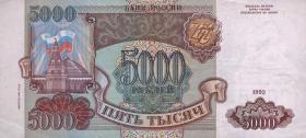 Russland / Russia P.258b 5000 Rubel 1993/1994 (3+)