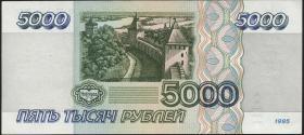 Russland / Russia P.262 5000 Rubel 1995 (1/1-)