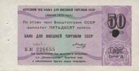 Russland / Russia P.FX151d 50 Kopeken 1979 (1)