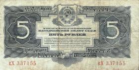 Russland / Russia P.212 5 Gold Rubel 1934 (3)