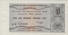 Russland / Russia P.FX148d 5 Kopeken 1979 (1)