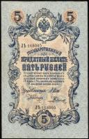 Russland / Russia P.010b 5 Rubel 1909 (1912-17) (2)