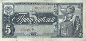 Russland / Russia P.215 5 Rubel 1938 (3)