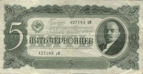 Russland / Russia P.204 5 Tscherwonetz 1937 (3)