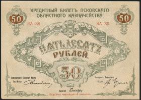 Russland / Russia P.S0211 50 Rubel 1918 Pskov (1)