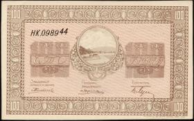 Russland / Russia P.S1237 100 Rubel (1919) (1)