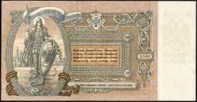 Russland / Russia P.S0419 5000 Rubel 1919 (2)
