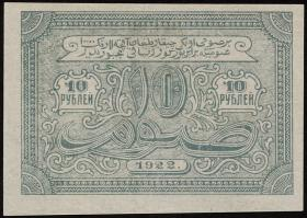 Russland / Russia P.S1048 10 Rubel 1922 (1)
