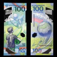 Russland / Russia 100 Rubel 2018 Fußball-WM (1)