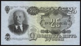 Russland / Russia P.228 25 Rubel 1947 (1957) (1)