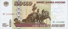 Russland / Russia P.265 100.000 Rubel 1995 (1)