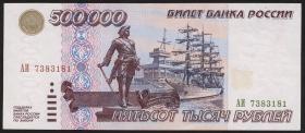 Russland / Russia P.266 500.000 Rubel 1995 (1)