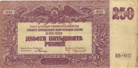 Russland / Russia P.S0433b 250 Rubel 1920 (3)