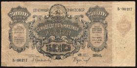 Russland / Russia P.S0635 75.000.000 Rubel 1924 (3-)