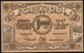 Russland / Russia P.S0714 10.000 Rubel 1921 (1)