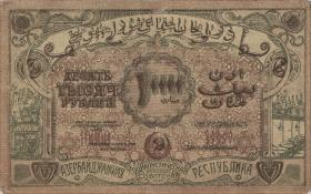 Russland / Russia P.S0714 10.000 Rubel 1921 Aserbaidschan (3+)