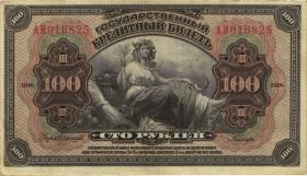 Russland / Russia P.S1197 100 Rubel 1918 (1920) (2)