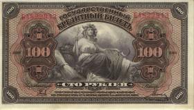 Russland / Russia P.S1249 100 Rubel 1918 (1920) (1)