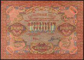 Russland / Russia P.106a 10.000 Rubel 1919 (1)
