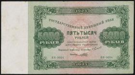 Russland / Russia P.171 5000 Rubel 1923 (3)