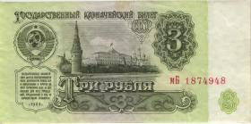 Russland / Russia P.223a 3 Rubel 1961 (3)