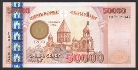 Armenien / Armenia P.48 50000 Dram 2001 (1) Jubiläum