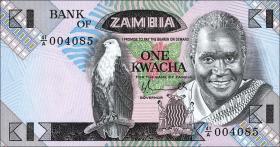 Sambia / Zambia P.23a 1 Kwacha (1980-88) (1)